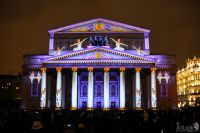 Ballet Dancers on Facade of Bolshoi