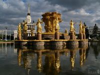 Fountain Friendship of Nations in VDNKh