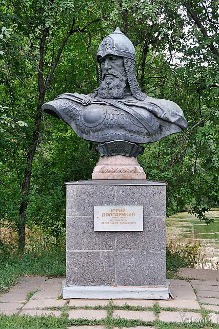 Bust to Yury Dolgoruky – the Founder of Pereslavl