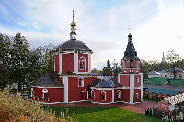 Uspenskaya Church in Golden Autumn Season