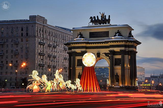 Meeting Maslenitsa at Triumphal Gate with Traffic Lights in Sunrise