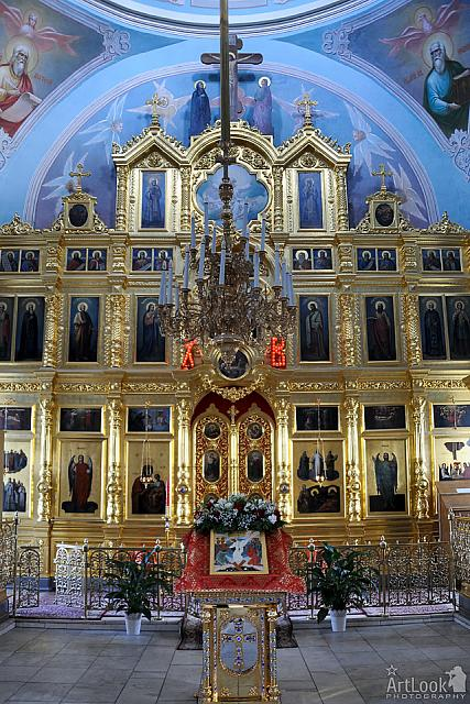 Decorated Iconostasis and the Venerated icon at Easter