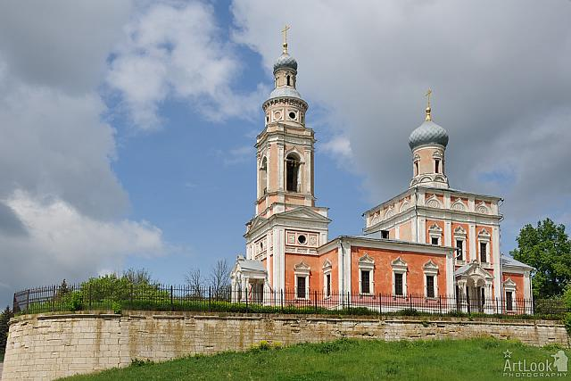 Assumption Church on the Hill Covered with White Stone