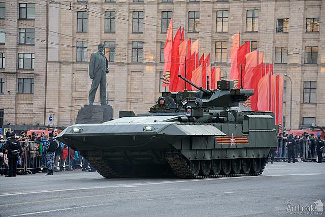 The New Armata Heavy IFV Drive Along Tverskaya Street