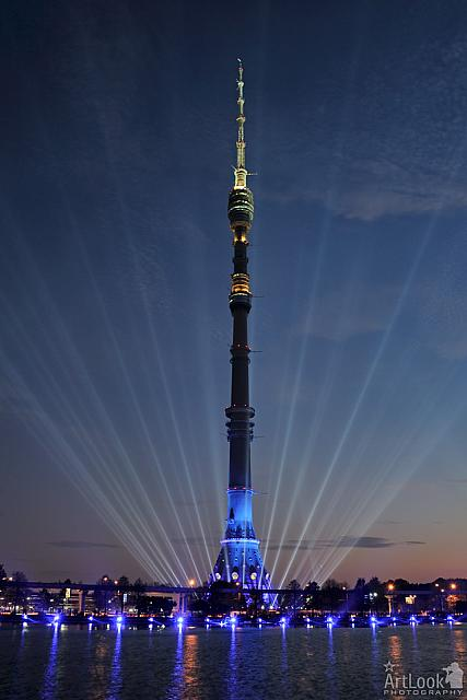 Ostankino TV Tower Encircled by Rays of Light at Sunset