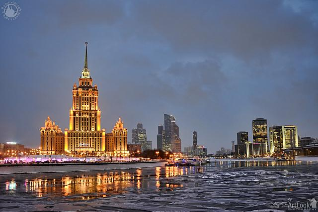 Moskva City After Blizzard in Twilight