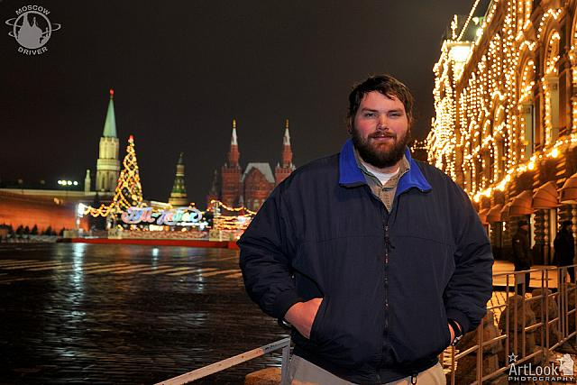At the Illuminated Red Square