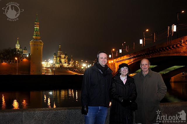 With Panorama of St. Basil's Cathedral from Moscow-River at Night