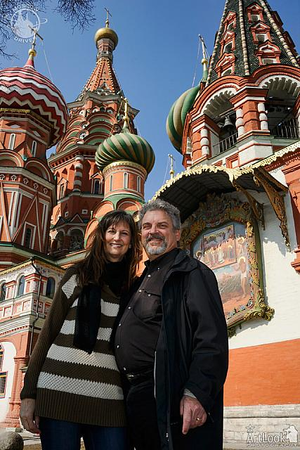 At Bell Tower of St. Basil's Cathedral