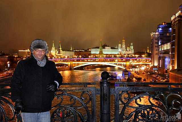 With Lights of Moscow Kremlin