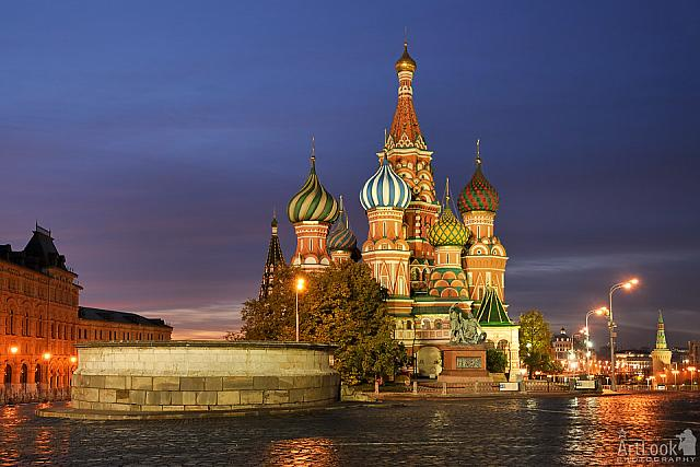 Warm Colors of St. Basil's Cathedral at Sunrise