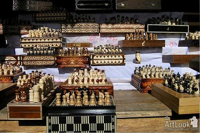 Sets of Carved Chess