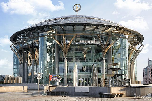 Moscow International House of Music (MMDM)