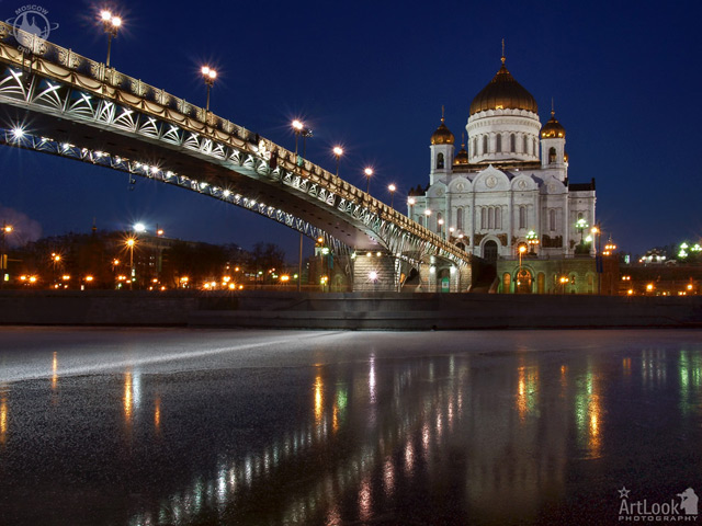 Cathedral of Christ the Savior and frozen Moscow River