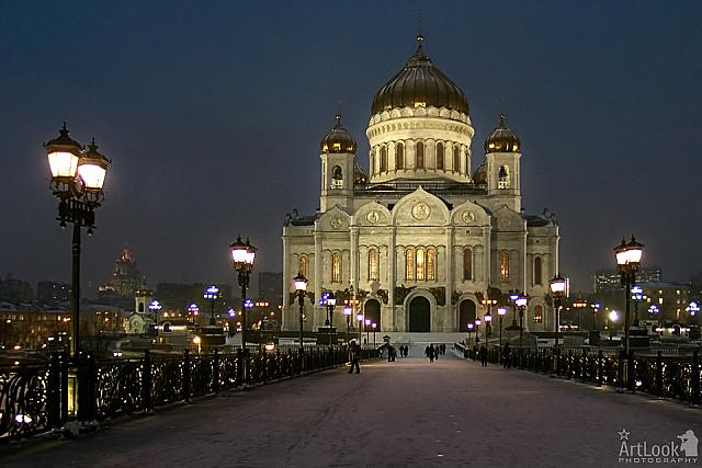Cathedral of Christ the Savior in Winter Fairy Tale