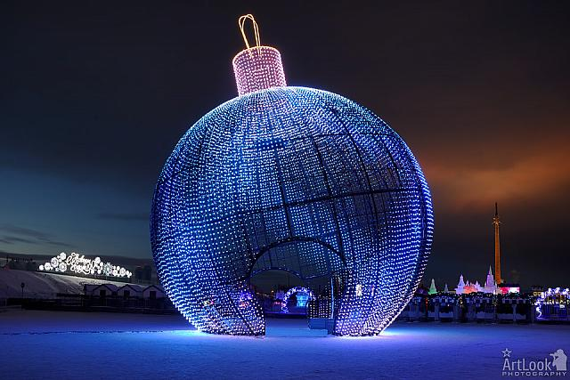 New Year Tree Light Ball on Poklonnaya Hill at Sunrise