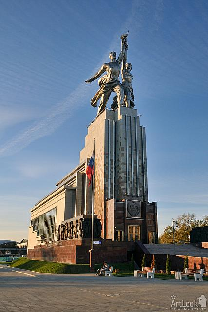 The Monument to Worker and Kolkhoz Woman at VDNKh