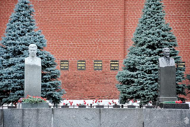 Tombs of Stalin and Kalinin
