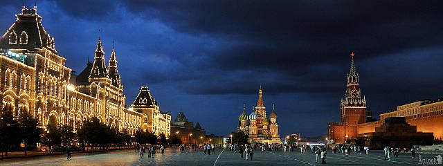 Panorama of Red Square at one Summer Day