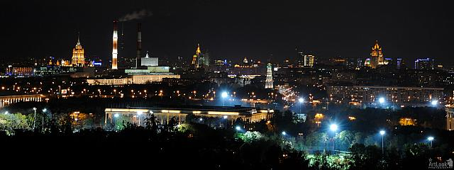 View of the central part of Moscow city at Night