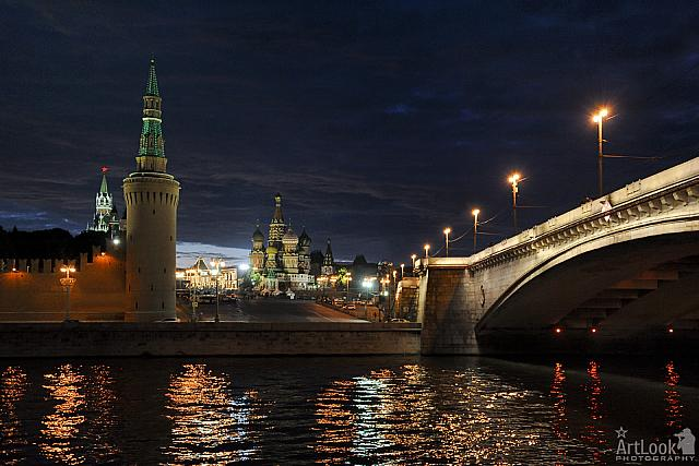 Lights of Old Moscow Against Darken Clouds at Summer Twilight