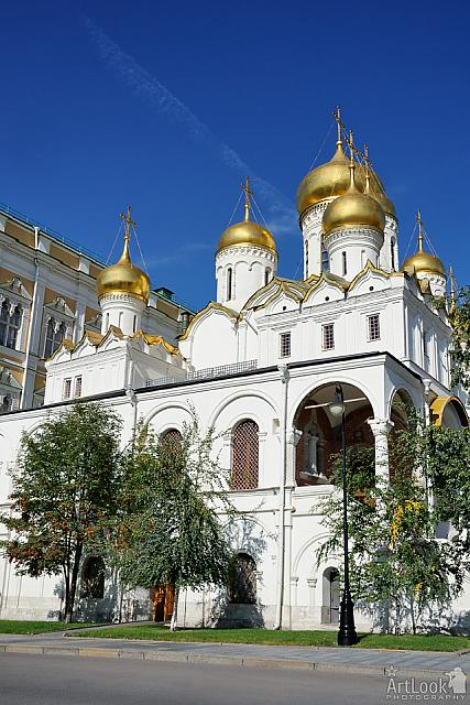 Gold-Domed Cathedral of the Annunciation