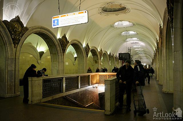 Central Hall Vault of Paveletskaya