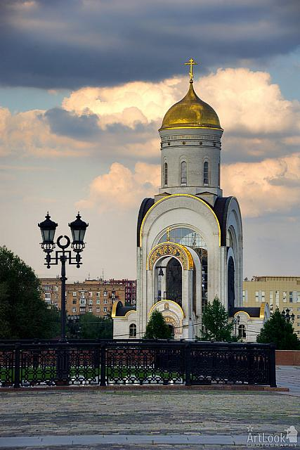 Under Dali's Clouds - Church of St. George on Poklonnaya Hill