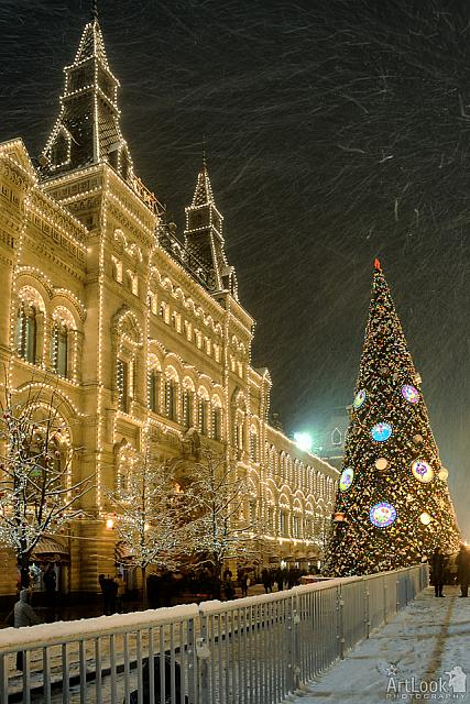 Festive Moscow Under Heavy Snowfall