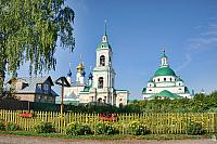 Spaso-Yakovlevsky Monastery Framed by Trees in Morning