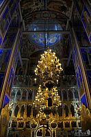 The Remarkable Interior of the Cathedral of the Nativity