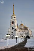 On the Way to Dormition Cathedral in Winter Twilight