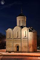 St. Demetrius Cathedral