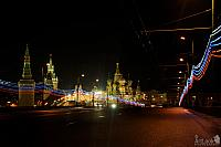 Moscow from Car