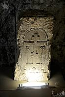 The Carved Stone from Jerusalem