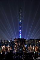 Friendship of Nations Fountain & Light Beams at Ostankino Tower