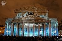 Ballet Dance Under Moon Light at Facade of Bolshoi Theater