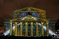 Lights of Universe at Bolshoi Theater