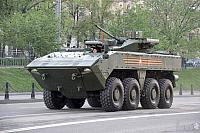 Bumerang 8x8 Armoured Vehicle Personnel Carrier at Kudrinskaya Square