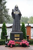 Monument to Patriarch Pimen