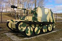 The 75 mm 38M Marder Self-Propelled Anti-Tank Gun (Germany)