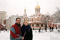 In front of Kazan Cathedral