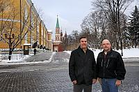 At the grounds of Moscow Kremlin