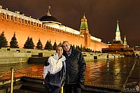 At the Wall of Moscow Kremlin