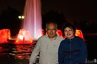 At Red Lighted Fountain in Victory Park at Night