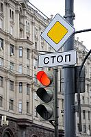 СТОП – Stop Sign on Traffic Light