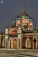 Cathedrals and Monasteries of Moscow