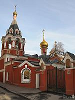 Church of Glorious Resurrection (Apostle Philip) on Arbat