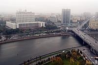 Foggy Moscow after the Autumn Rain