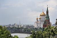 Overlook the Moscow City from the Kremlin in South-West Direction